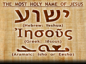 JESUS_HOLY NAME 122616